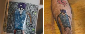 Pulsa en la imagen para verla en tamaño completo  Nombre: tatuajes4.jpg Visitas: 258 Tamaño: 35.4 KB ID: 1368